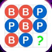 9hua baccarat analyzer - bet win สูตร บา คา ร่า 1.0.0