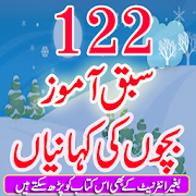 Hayaat e Alla Hazrat 1 0 2 APK Download - Android Books