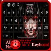 Akatsuki Keyboard Theme Emoji 1.1