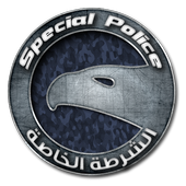 Special Police 3