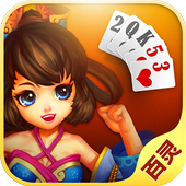 Hundred bullfighting poker 3.1.7