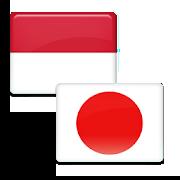 Kamus Jepang 2.5.7J