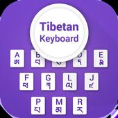 Tibetan Keyboard 3.0
