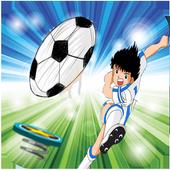 Football Jumer High For Kids 2