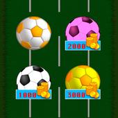 Culi Ball 1.0
