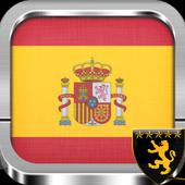 Spain Provinces Quiz! 🇪🇸 1.0.4
