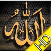 Allah Live Wallpaper 1.1