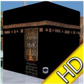 Arabia Mecca Wallpaper 1.1