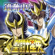 聖闘士星矢 ゾディアック ブレイブ 1.27