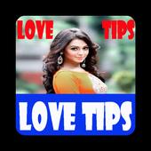 নারীর প্রেম (Love Tips) 1.0
