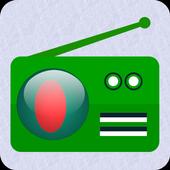 Bangla Radio Stations -Free FM Bangla 5.0.3