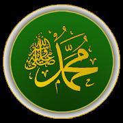 Sahih Bukhari (English) 2.3.0