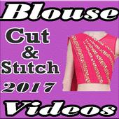 Blouse Cutting Stitching 2017 1.0