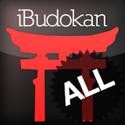 Aikido ALL 2.0.1