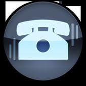 ViBe 2.5.2