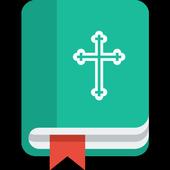 NIV Bible 1.1
