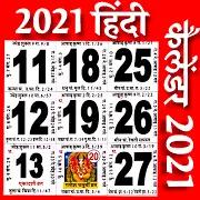 Hindi Calender 2019 1.6