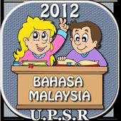 UPSR BM 2012 1.0