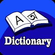 Bangla To English Dictionary 6.0