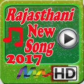 Top 45 Apps Similar to Ladies Sangeet Dance Video Songs