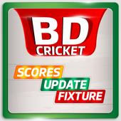 Cricket 2016 Live TV & Scores 4.0