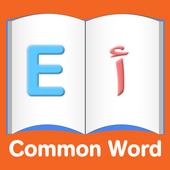 English to Urdu Common Words Neptune