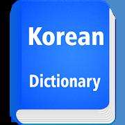 English To Korean Dictionary Supreme