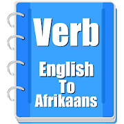 Verb Afrikaans supergiant