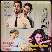 Bollywood Stickers for WA 2020-WA Stickers Free 1.0