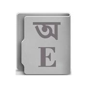 Bangla Dictionary (Offline) 3 75 APK Download - Android