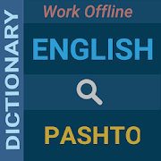 English : Pashto Dictionary 2 0 0 APK Download - Android