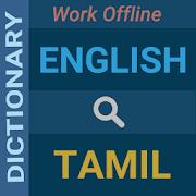 English : Tamil Dictionary 3.0.0