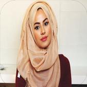 Beautiful Hijab Styles 1.0