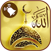Best Islamic Ringtones 2.2
