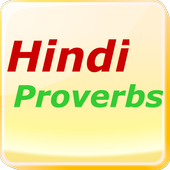 Hindi Proverbs 1.42