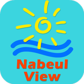 Nabeul View 1.0