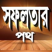 com.bendroidapps.shofolotar_poth icon