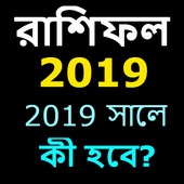 Cancer hookup cancer astrology 2019 in hindi