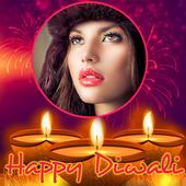 Diwali Photo Frame 1.0