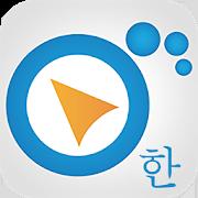 Dr.eye 雲端版 - 韓語通 1.0.14