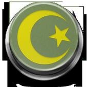 Islamic RingtonesBestRingtonesAppsMusic & Audio