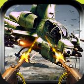 Gunship Helicopter Shooter 3D 1.7