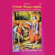 Bhagavad Gita English 1.14