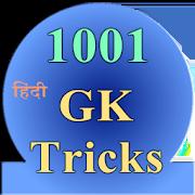1001 GK tricks 1.1