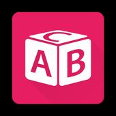 Learn By Fun - Education App 1.3