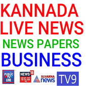 Kannada live News and newspapers 16.0