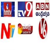Telugu  live news 1.24