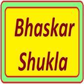 Bhaskar Shukla 1.0