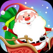 Santa Claus Gifts free 3D game