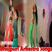 BHOJPURI ARKESTRA VIDEO SONGS 1.0.4